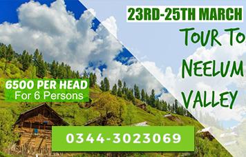 tourism deals in pakistan