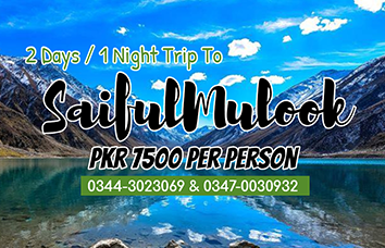 Trip to Lake Saif-Ul-Mulook